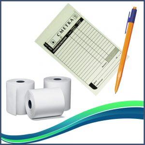 Канцеларски материали